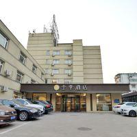 全季酒店(北京天壇店)酒店預訂