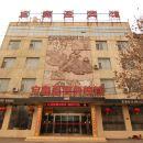 霍州寶鑫盈商務快捷酒店
