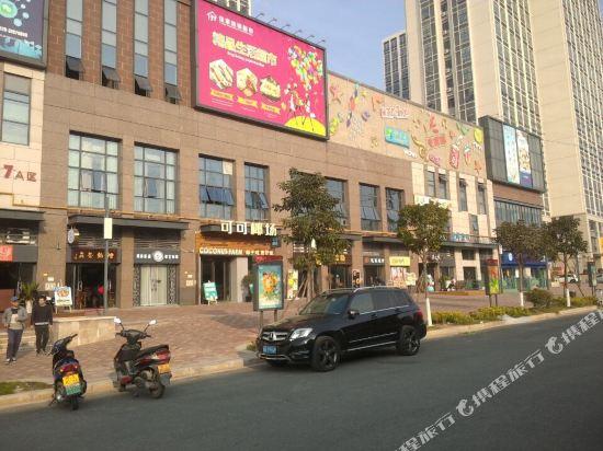 ahotel服務式公寓(廣州漢溪長隆地鐵站店)(A Hotel Serviced Apartment (Guangzhou Hanxi Changlong Metro Station))周邊圖片