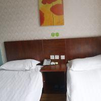 99優選酒店(北京達官營地鐵站店)酒店預訂