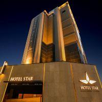 首爾明星酒店酒店預訂