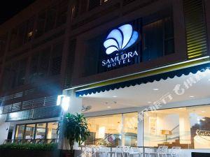 古晉薩穆德拉酒店(Samudra Hotel Kuching)