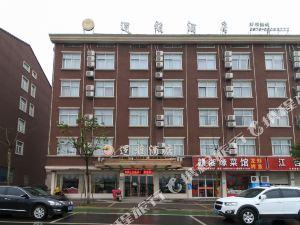 東陽邏雅酒店