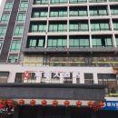 柳州眾菱大酒店(原錦業大酒店)