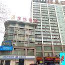 柳州寶悅酒店