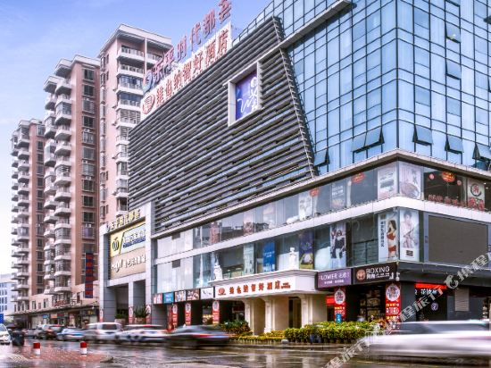 Vienna Classic Hotel (Guangzhou Dongping Middle Road)