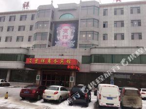 四平龍鳳吉祥大酒店