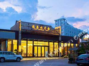 台山喜運來温泉大酒店