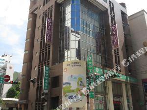 191旅店(桃園分館)(191hotel Taoyuan)