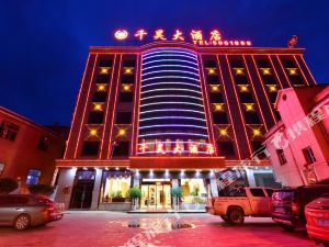 師宗千昊大酒店