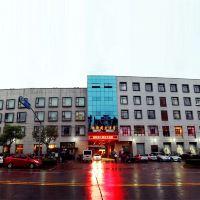 上海珠街閣大酒店酒店預訂