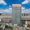 維也納國際酒店(株洲火車站中心廣場店)