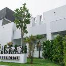 台南M宿花園汽旅(M Garden Business Motel)