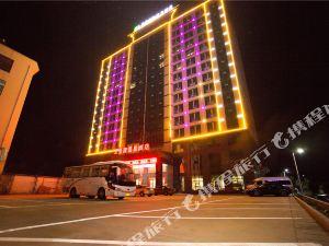 瑞麗玉景潭國際溫泉酒店