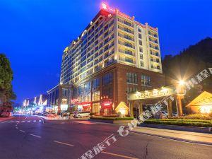 花水灣第一村溫泉大酒店
