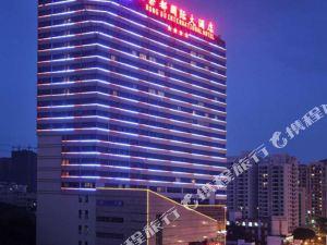 廣州凱榮都國際大酒店(Kai Rong Du International Hotel)