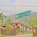 蘭卡威吾森林酒店(My Forest Hotel Langkawi)