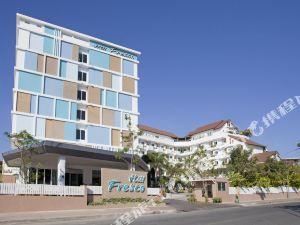 和富日斯考酒店(Hill Fresco Hotel)