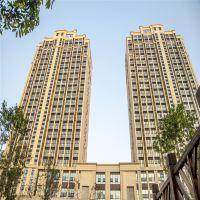 斯維登度假公寓(重慶西站新橋醫院店)酒店預訂