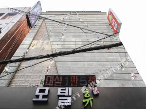 釜山休酒店(Hu Motel Busan)