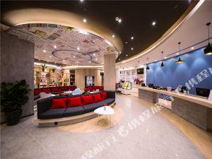 宜必思酒店(廣州越秀公園地鐵站店)