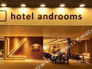 大阪本町酒店(Hotel Androoms Osaka Hommachi)