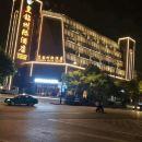 凱里皇鑽州際酒店