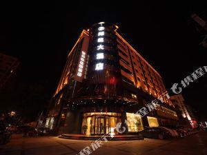 翔龍茶文化酒店(漢中高鐵站萬邦旗艦店)