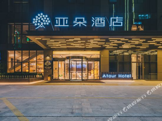 Atour Hotel (Ningbo Southern Business Area)