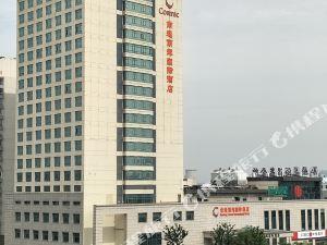 南通麗輝賞椿國際酒店(原麗輝國際酒店)
