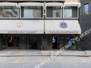 惠安港觀文化民俗酒店