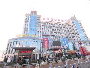 中寧恒辰世紀大酒店
