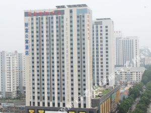 榮成財富公寓酒店