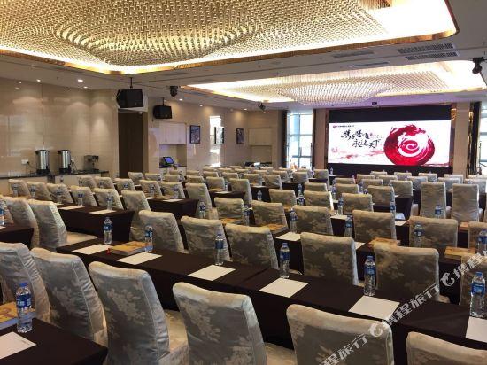 佛山友和酒店式服務公寓(Yuwa Residences & Hotel)會議室