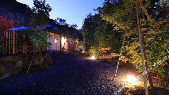 京都葵 哲學之道別墅