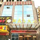 湘潭御花苑大酒店