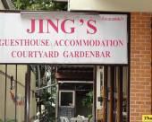 Jing's Room賓館