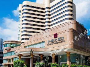 廣東外商大酒店