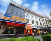 雅斯特酒店(襄陽火車站店)