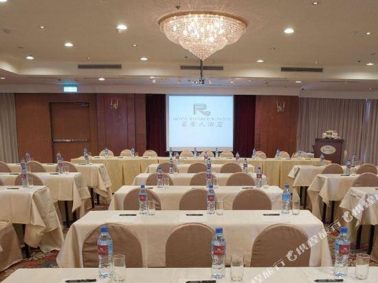台北豪景大酒店-新館(New Riverview Suites Taipei)會議室