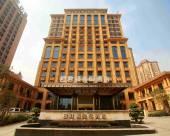 重慶君頓秀邸酒店