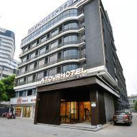 杭州臨平人民大道亞朵酒店酒店預訂