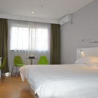 莫泰168酒店(深圳大學南海大道粵海大廈店)酒店預訂