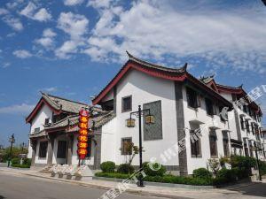 肥城春秋書院酒店