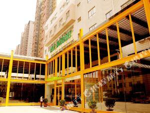 石家莊西美·樂家酒店(紅旗大街店)