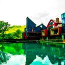莫干山芝麻谷藝術酒店