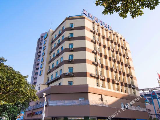 Home Inn (Dongguan Nancheng Guantai Road)