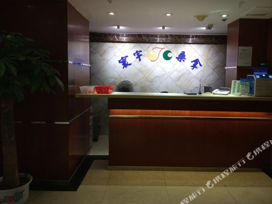 深圳寰宇大酒店(Shenzhen Universal Hotel)健身娛樂設施