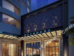 瑞金沃爾頓國際酒店