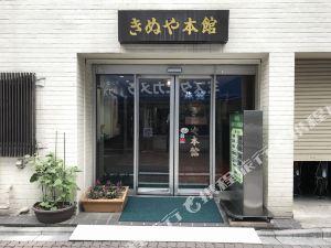 東京絹屋本館酒店(Kinuya Honkan Hotel Tokyo)